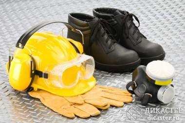 Стандарты OHSAS 18001 и ISO 14001 и углеродный след