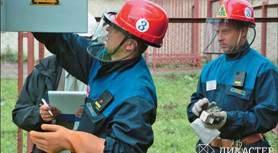 Как появился OHSAS 18001 2008