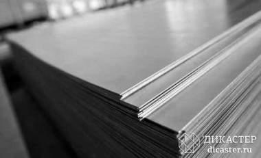 ГОСТ Р 52246 2004: как прокатывается сталь