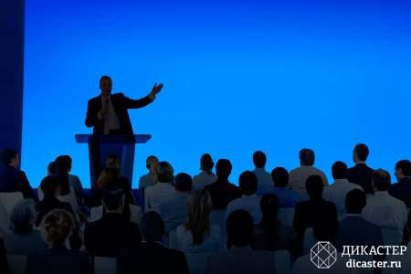 о стандарте ISO 9001 2015