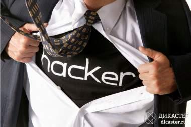 Что такое современная система менеджмента информационной безопасности