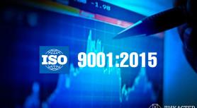 Бесплатно скачать стандарт ГОСТ ISO 9001:2015 на русском в формате PDF