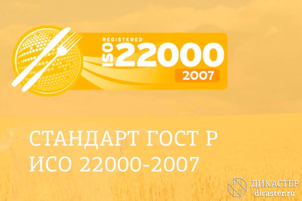 Скачать бесплатно - исо 14001.практика приме сертификация зарувежной продукции