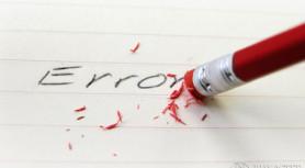 Грядущий стандарт ISO 20700 уничтожит управленческий консалтинг