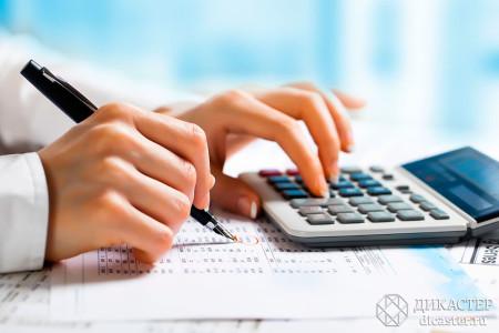 какова цена ISO 9001 - и как вы можете снизить стоимость ИСО 9001 для вашей компании
