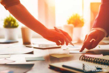 принципы менеджмента качества в системах вроде ИСО 9001